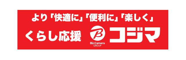 コジマ-会社ロゴ