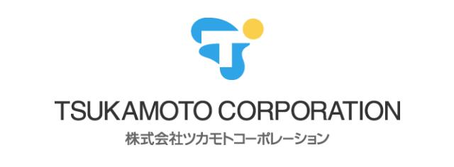 ツカモトコーポレーション-会社ロゴ