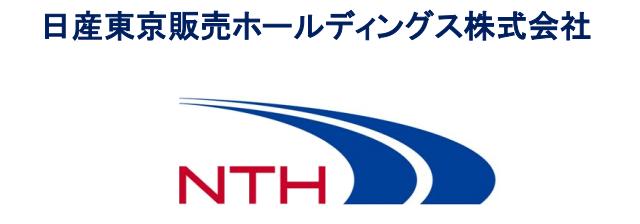日産東京販売HD-会社ロゴ