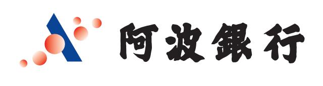 阿波銀行-会社ロゴ