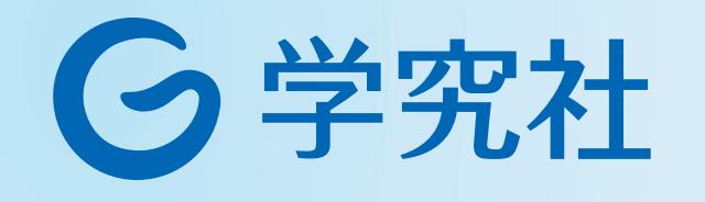 学究社-会社ロゴ