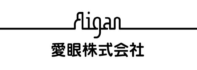 愛眼-会社ロゴ