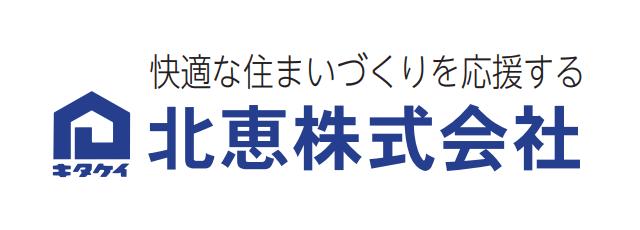 北恵-会社ロゴ