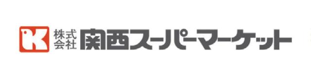 関西スーパーマーケット-会社ロゴ