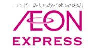 aeon-express