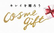 beauty-gift