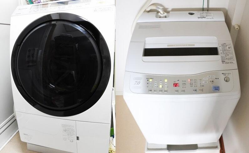 「ドラム式洗濯機」「縦型洗濯機」