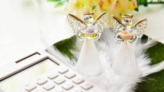2人のガラスの天使と電卓