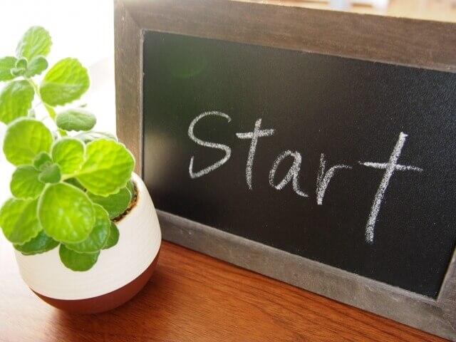 観葉植物と黒板に「Start」の文字