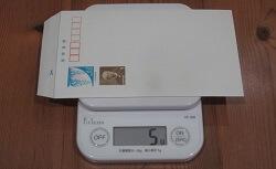 ミニレターの重さ5g