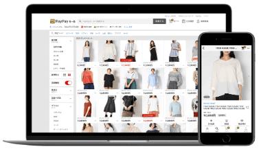 ファッションアイテムの検索結果画面