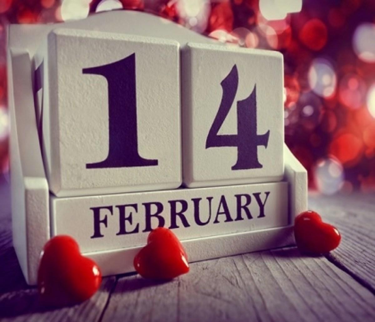 Купи подарък за Свети Валентин празник на влюбените варна масаж реджуванс