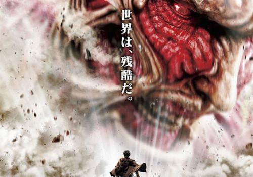 SHINGEKI2015_81