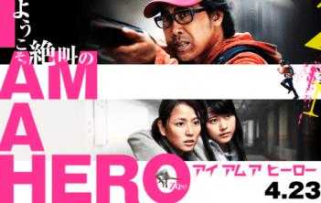 im_hero