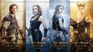 the-huntsman-winters-war-j-trailer_00