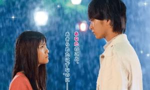 映画『イタズラな Kiss THE MOVIE3~プロポーズ編~』シリーズ完結に感無量! 「僕らの成長を見届けてほしい」