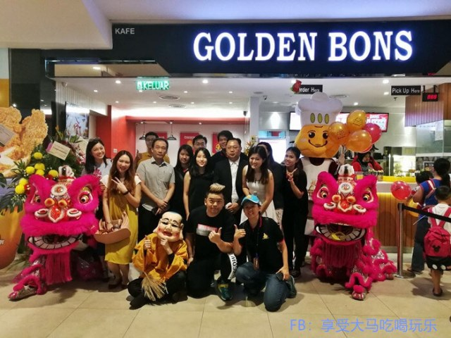 Golden Bons Group Photo with VIP and bloggers