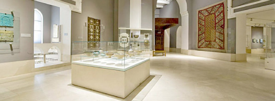 The Museum Of Islamic Art In Cairo