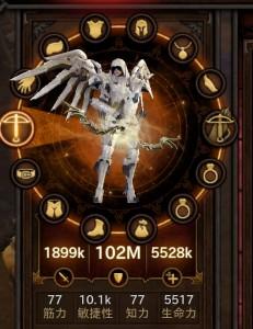 Diablo III: Reaper of Souls – Ultimate Evil Edition (Japanese)_20160218085922