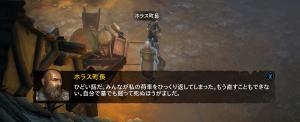 Diablo III_ Reaper of Souls – Ultimate Evil Edition (Japanese)_20160712093615