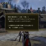 【PS4】討鬼伝2【バージョン1.03が来ていた】