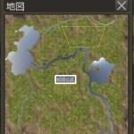 【PC】Banished 村作り日記【2】