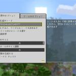 【PS4】マインクラフト【初期スポーン地点から見えるところに森の洋館マップ】