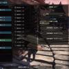 【MHW】スラッシュアックス【パワースマッシャー用装備を作る】