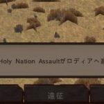 【Kenshi】プレイ日記57【本拠地に力を入れる 後編】