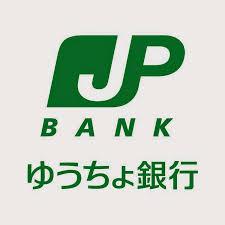 ゆうちょ銀行の株主総会のお土産は何がもらえる?