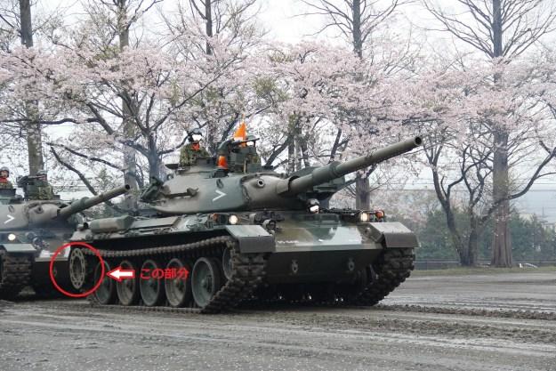 駒門自衛隊55周年 74式戦車改
