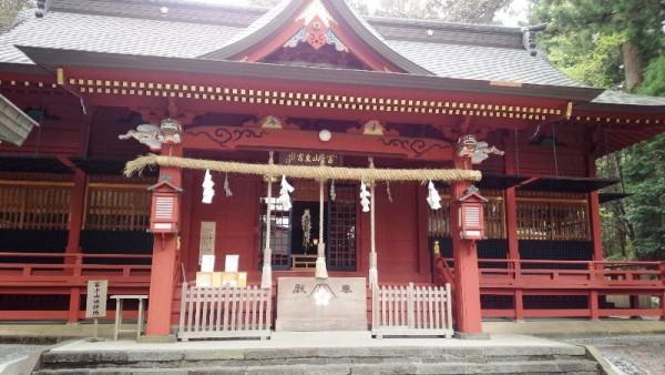 富士浅間神社 安全祈願
