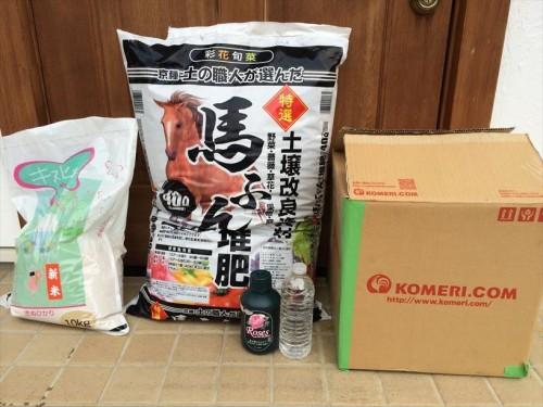 完熟堆肥の材料