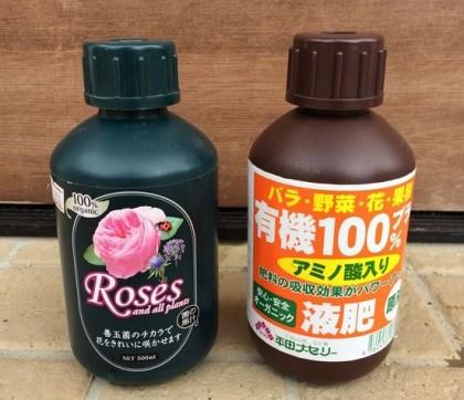 菌の黒汁と有機液肥
