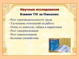 dc880435d289c66dd6d9d94589978094-12