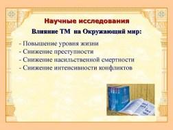 dc880435d289c66dd6d9d94589978094-13