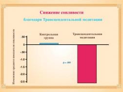education_0039 (1)