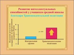 education_0039 (10)