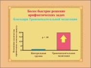 education_0039 (15)
