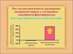 education_0039 (16)