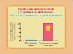 education_0039 (21)