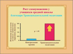 education_0039 (26)