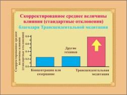 education_0039 (29)