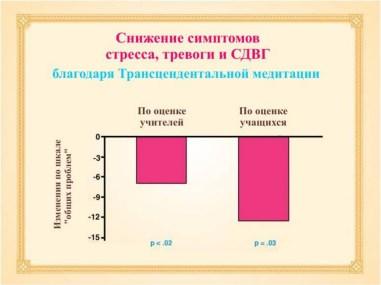 education_0039 (3)