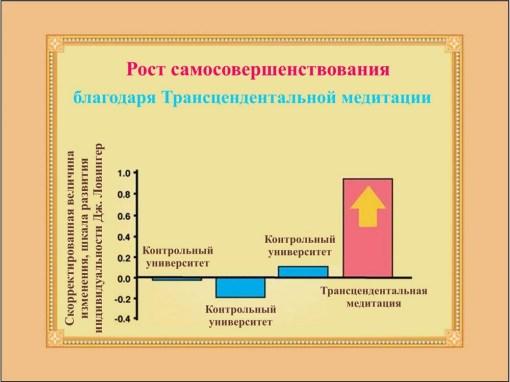 education_0039 (30)