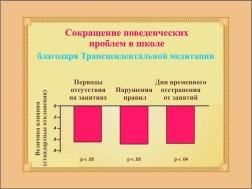 education_0039 (35)