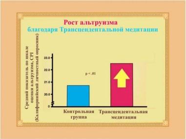 education_0039 (38)