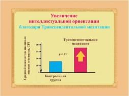 education_0039 (40)