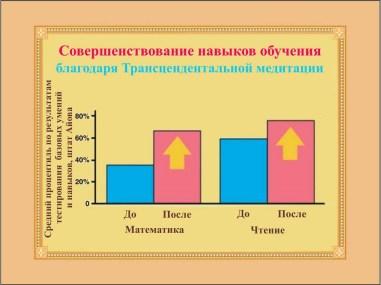 education_0039 (7)