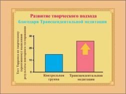 education_0039 (8)